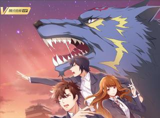 《全职法师》动画第四季定档5月27日,超凡逆袭,魔法出击