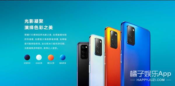 被黄景瑜和李现推荐了快一个月的手机,终于开售了