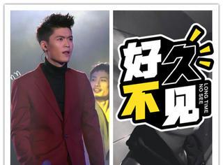 还记得13届快男宁桓宇吗?他还演了《镇魂》和《无名之辈》