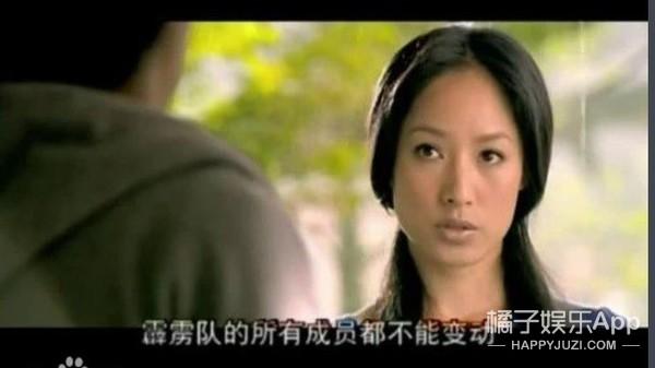 还记得《篮球火》里的女教练李赢吗?她现在长这样