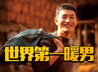 黄晓明一点也不油腻,他可是《无问西东》里最可爱的人!
