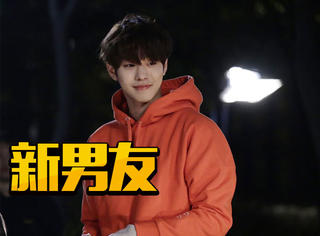 """颜好腿长会演戏还差点进""""GOT7"""",花美男安孝燮当男主啦"""