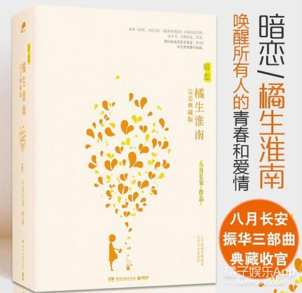 《橘生淮南》也要开播了,振华三部曲正式集齐了啊!