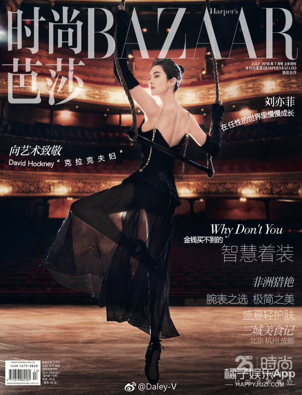 """刘亦菲的封面比视频里瘦了20斤?这些女星其实都是""""照骗"""""""