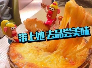 京城最適合帶她去的餐廳榜單,帶上媽媽一起去哈啤!