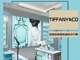 Tiffany & Co. 蒂芙尼全国首家香氛精品馆开幕