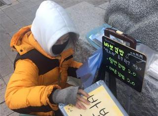 穷到上地铁口卖紫菜包饭?这位韩国女演员也太惨了.....