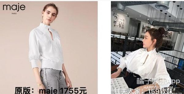 雪梨网店衣服被曝抄袭,在国内做原创太难了...
