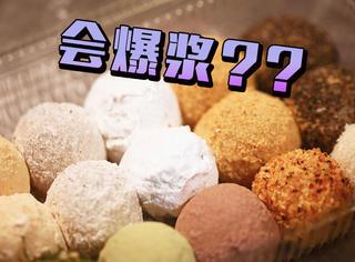 新式麻薯PK台湾老牌,到底谁能笑傲群雄?