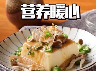 这些店在搞事情啊,豆腐都快被它们做出花来了!
