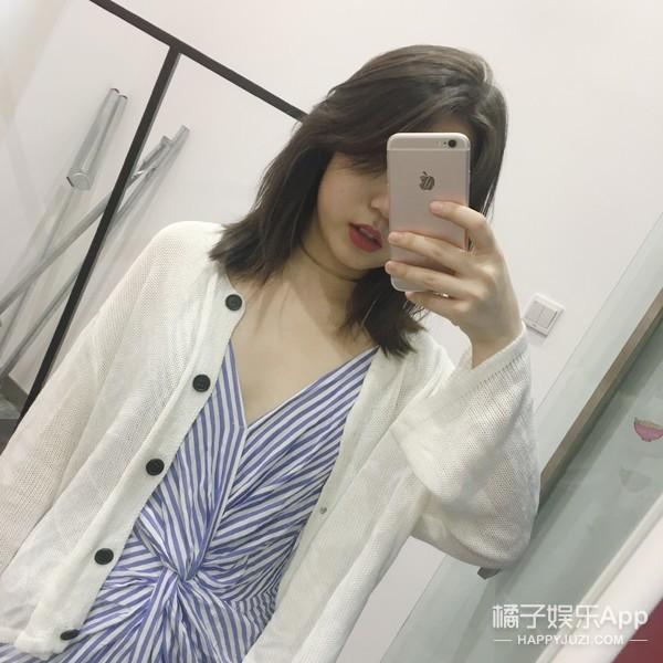 办公室时髦精   周末最配浪漫吊带裙~