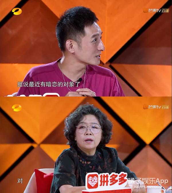 徐海乔妈妈一开口,整个娱乐圈女明星都是徐海乔绯闻对象了