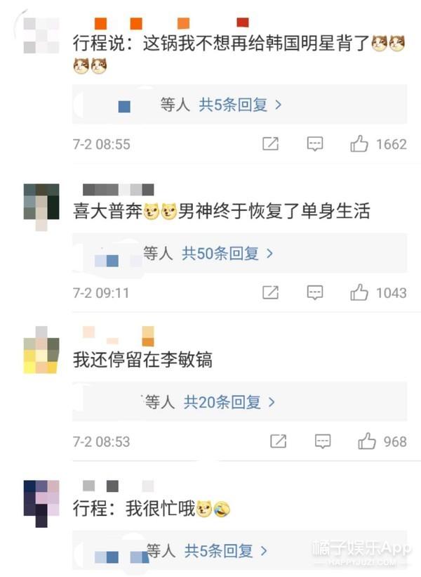 又是行程的锅…李栋旭裴秀智恋情公布四个月就分手了!