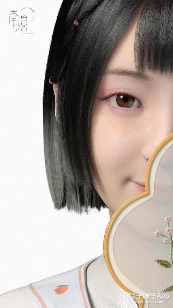 橘子晚报:真打算捧虚拟艺人?五年了,这本书还没放弃翻拍?