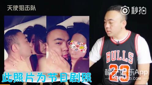 蒋劲夫与女友公开恋情 疑范冰冰亲密照当事人辟谣