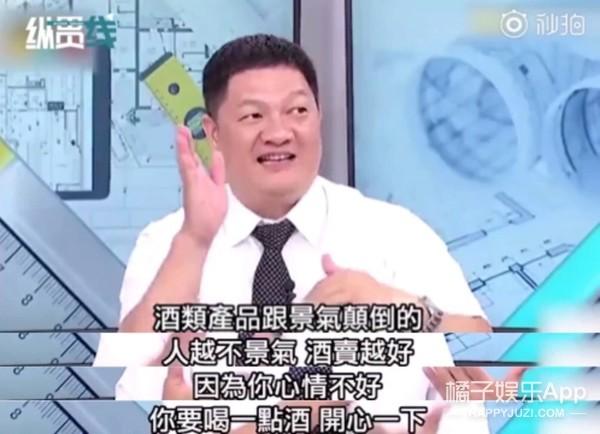 希望臺灣朋友沒事兒也上上網…