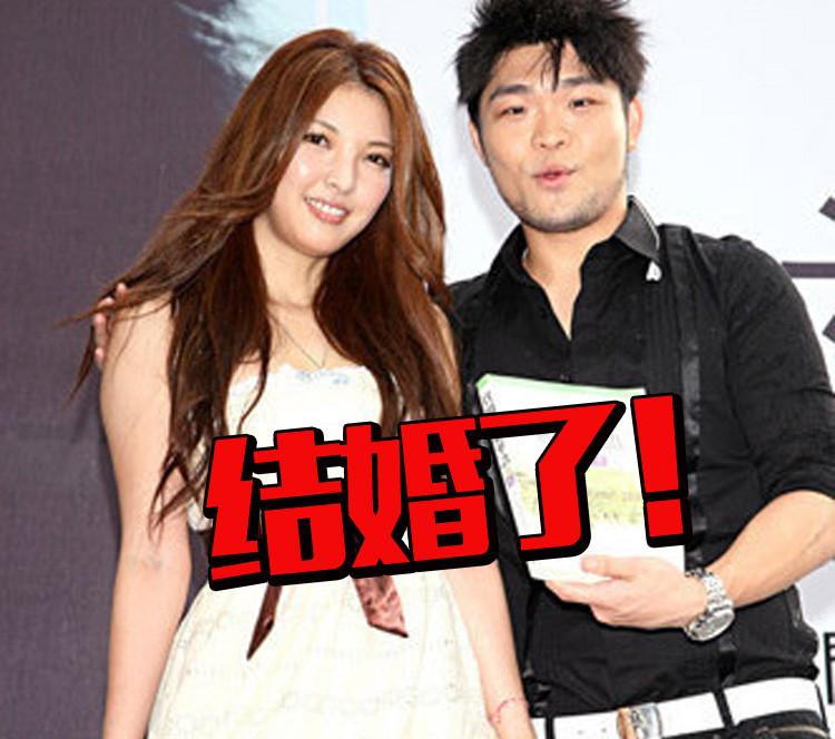 许久不见,那个唱《想太多》的李玖哲居然已经结婚了!!!