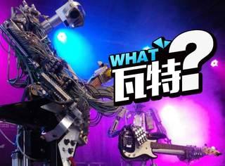 出道4年圈粉无数,这支全是机器人的乐队才是真正的重金属