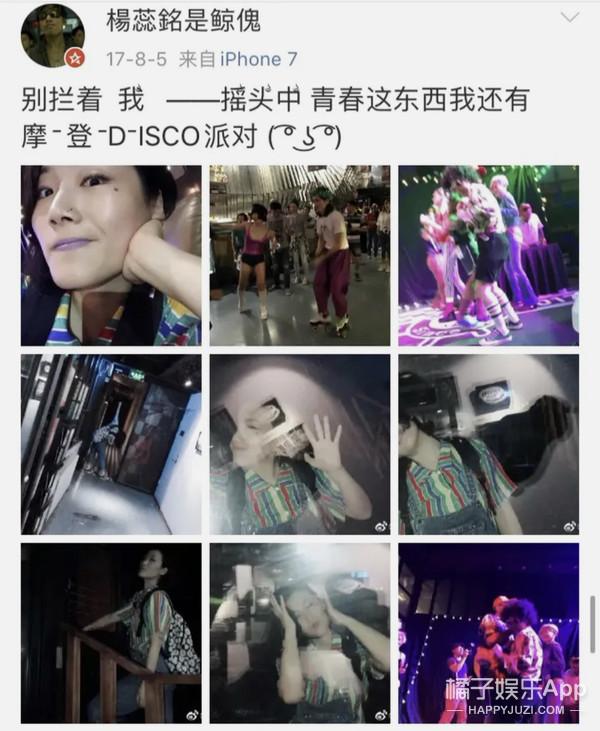 还记得《中国好声音》的张赫宣吗?被前女友手撕?