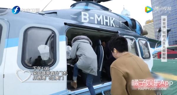 坐直升机上下班、用过期面霜擦手,揭秘豪门富太的生活
