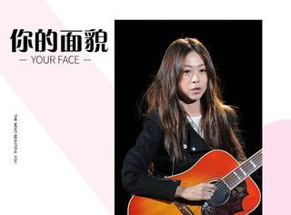 42岁的陈绮贞看起来像22岁!歌手都这么不易老吗~