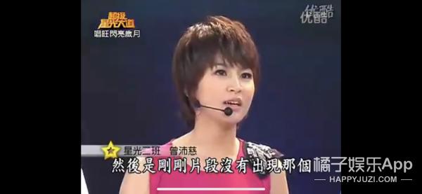 还记得《终极一班2》的女主雷婷吗?她居然是个专业歌手?