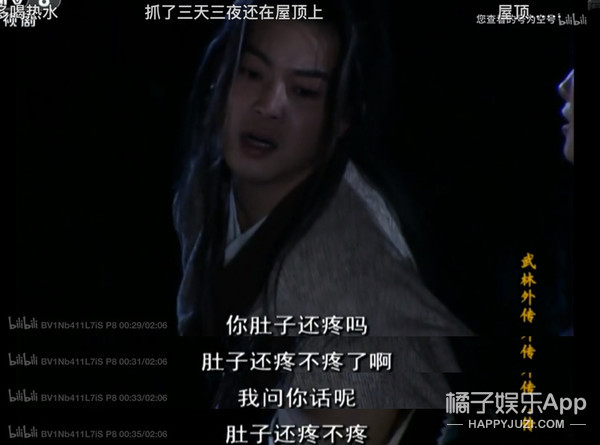 还记得《武林外传》的展红绫吗?她退圈后当舞蹈老师了?