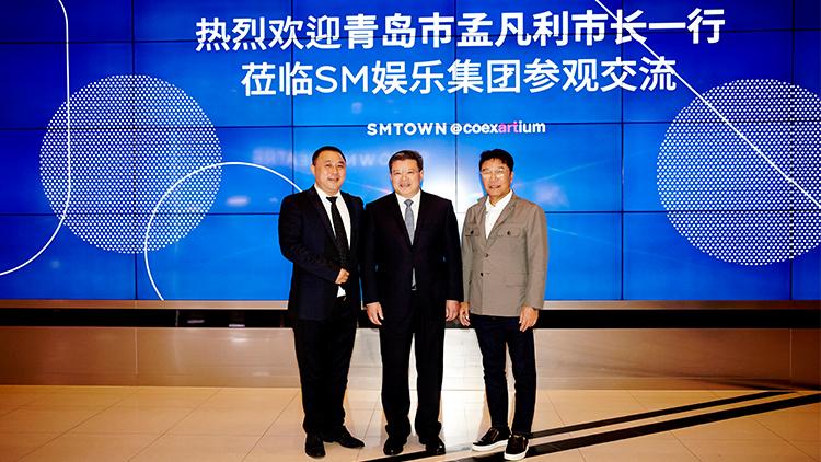 青岛市长孟凡利与SM总制作人李秀满就国际时尚城进行交流