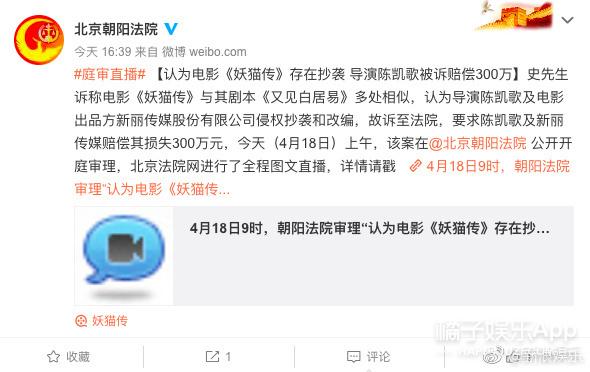 昆凌晒机场撞脸莉莉柯林斯吴磊宋威龙男子会长自拍的高中生日常图片