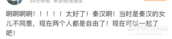 老公在外有小三?63岁的林青霞被曝拿20亿赡养费离婚…