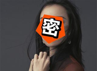 她到底是倪妮、王珞丹还是胡冰卿?