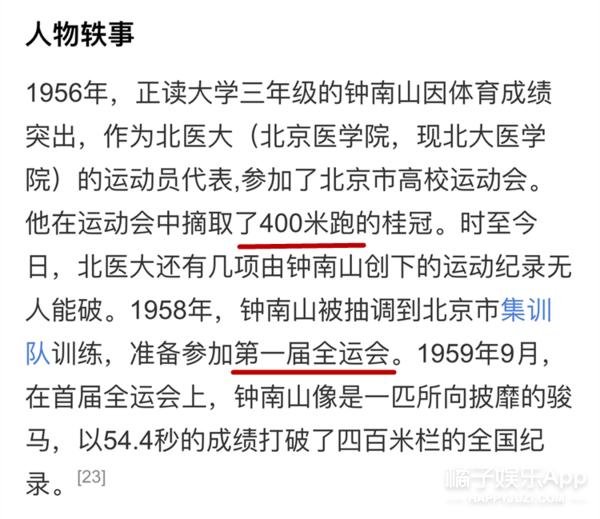 他劝别人没事不要去武汉,自己却上了高铁...
