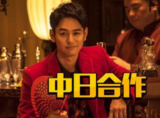 妻夫木聪演《唐探2》是因为张震!中日合作电影越来越多了