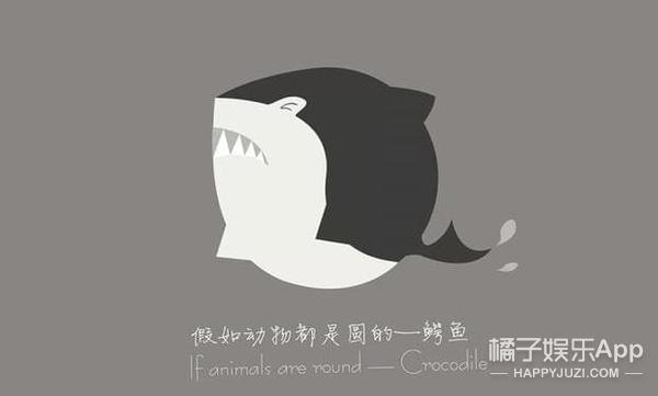 金鱼加入动物系男友行列,当他们面对吃饭会是什么反应呢?!