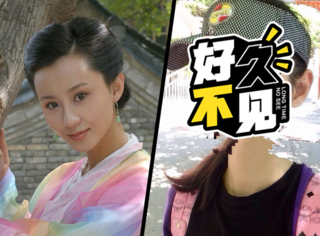 還記得《武林外傳》里的金湘玉嗎,她現在長這樣了!