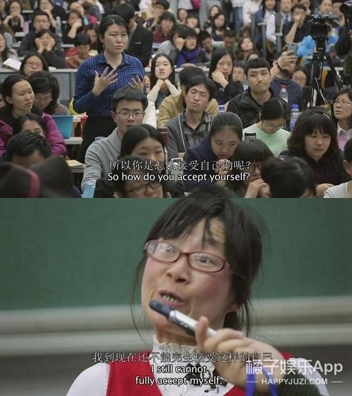 我想穿越大半个中国去睡你