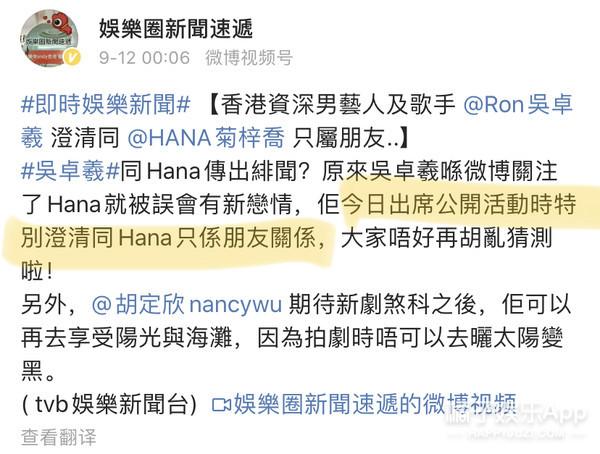 18年只公开过一任女友,如今却被叫海王?