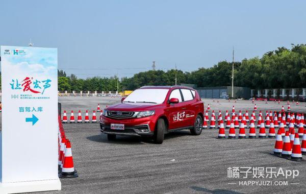 吉利连续6年携手韩红公益行 再捐30辆新远景SUV?
