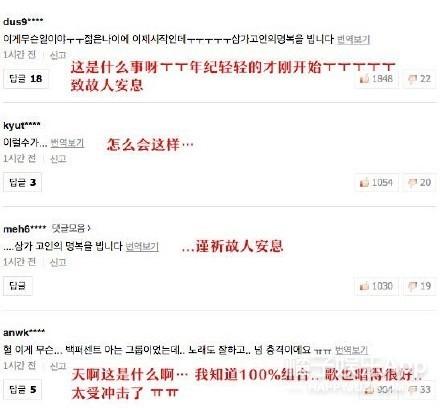天哪!100%组合队长徐�F佑被发现在家中去世,年仅32岁