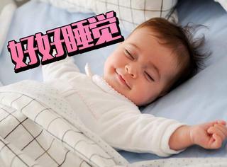 睡前不宜吃的这些食物,为了睡个好觉,你准确的避开了吗?