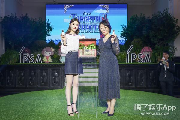 "IPSA携手林允召集抗初老""头号玩家""!"