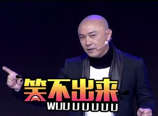 """张卫健罗志祥吐槽影视剧""""烂梗"""",演员都不能忍了!"""