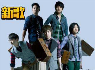 为何QQ音乐独家首发五月天新歌,引起各种刷屏?
