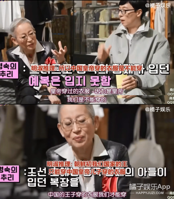 她說完這話不會被韓國人罵吧?