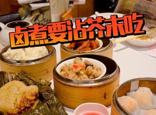 去香港不知道吃什么?来这几家店,绝对不会让你踩雷!
