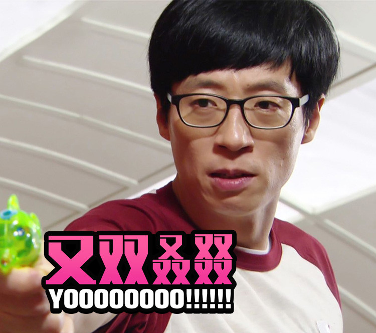 厉害了!!!刘在石连续六年获最佳搞笑艺人!