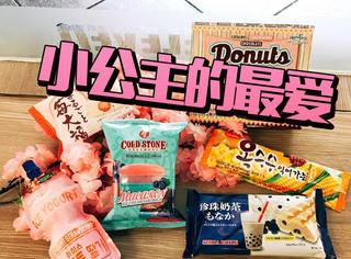 全球独家玉米浓汤冰棒,街口的711就有卖!