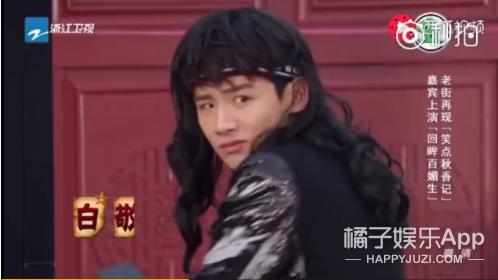 张一山说女装不如王俊凯刘昊然?我觉得你也挺美啊