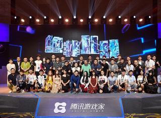 2018腾讯游戏家盛典,谁能获奖?由你Pick!
