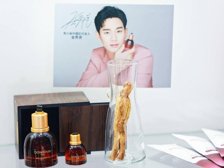 韩国高端红参护肤品牌彤人秘惊艳亮相2021中国化妆品创新